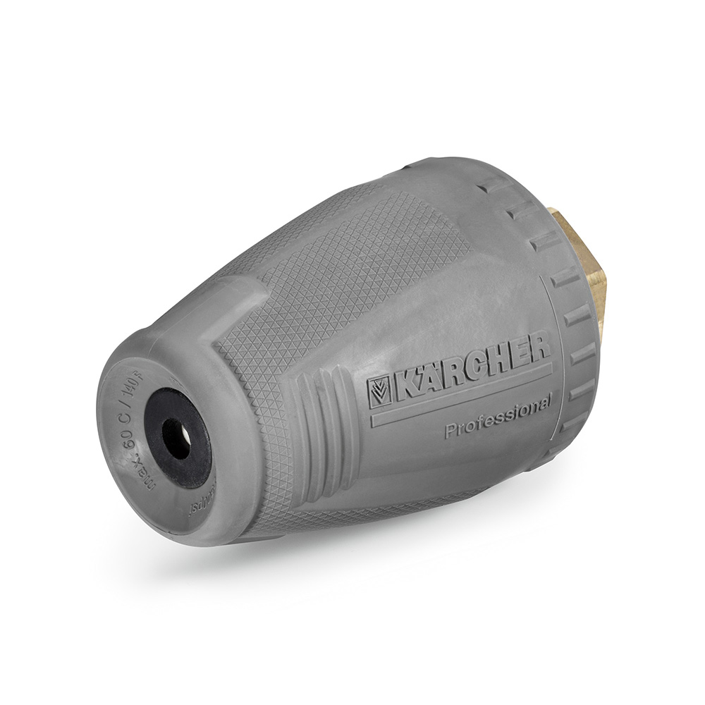 Karcher Rotary Nozzle Small Performance 045